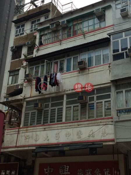 衙前圍道120號 (120 NGA TSIN WAI ROAD) 九龍城 搵地(OneDay)(1)