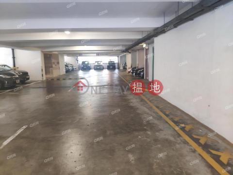 優質校網,內園靚景,四通八達,實用三房《東濤苑 暉濤閣 (C座)買賣盤》|東濤苑 暉濤閣 (C座)(Fai Tao House (Block C) Tung Tao Court)出售樓盤 (XGGD738300955)_0