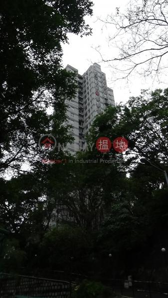 嘉瑜園 (Emerald Garden) 薄扶林|搵地(OneDay)(1)
