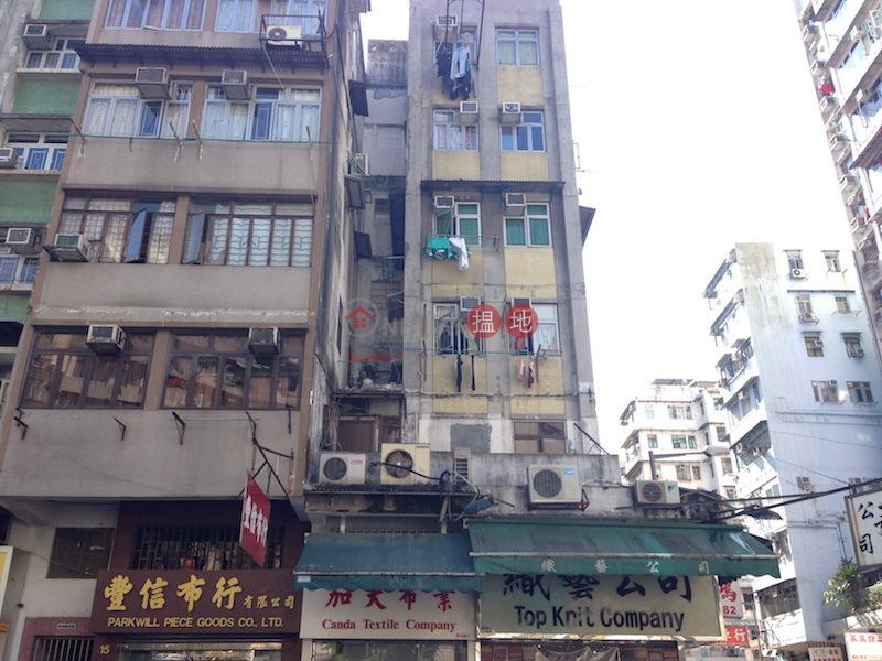 汝州街17號 (17 Yu Chau Street) 太子|搵地(OneDay)(2)