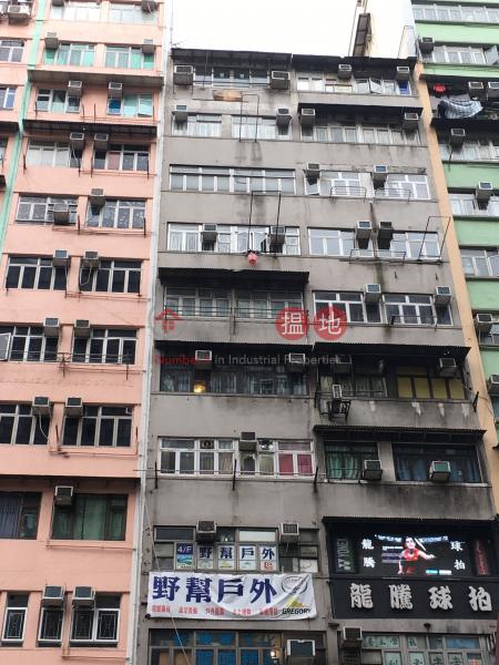 Sun Fai Building, 50 Argyle Street (Sun Fai Building, 50 Argyle Street) Mong Kok|搵地(OneDay)(1)