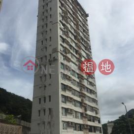 年達園,渣甸山, 香港島