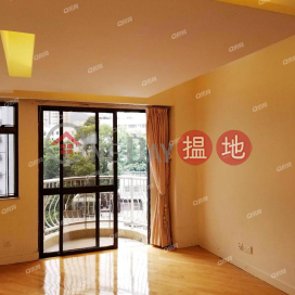 Sunrise Court | 2 bedroom High Floor Flat for Sale|Sunrise Court(Sunrise Court)Sales Listings (XGWZ008500010)_3