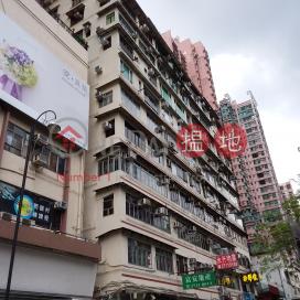 Shing Tak Mansion,Mong Kok, Kowloon