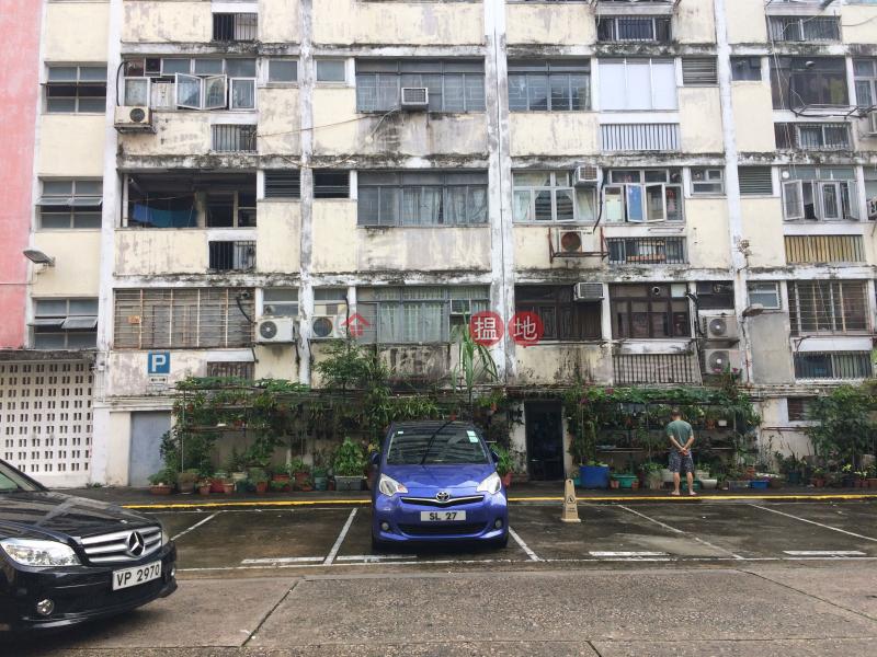 大坑西新邨民強樓 (Man Keung House, Tai Hang Sai Estate) 石硤尾|搵地(OneDay)(1)
