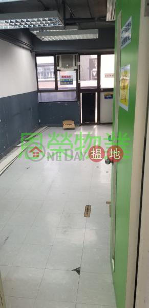 HK$ 91,775/ month | Wanchai Commercial Centre, Wan Chai District TEL: 98755238