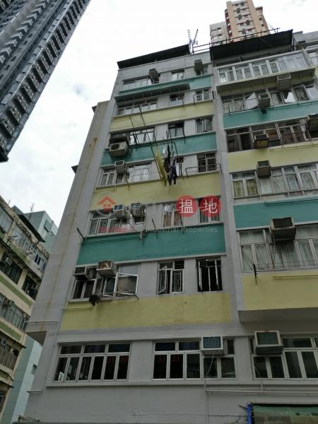 65 Ap Lei Chau Main St (65 Ap Lei Chau Main St) Ap Lei Chau|搵地(OneDay)(2)