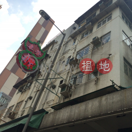 CHONG KEE HOUSE|創基樓