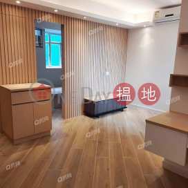 Jadestone Court | 1 bedroom High Floor Flat for Sale|Jadestone Court(Jadestone Court)Sales Listings (XGGD688100044)_0