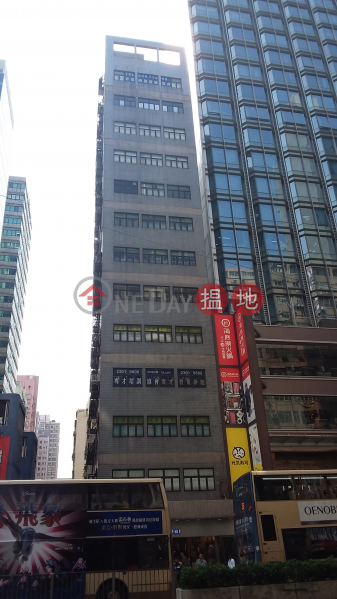On Lee Building (On Lee Building) Mong Kok|搵地(OneDay)(1)