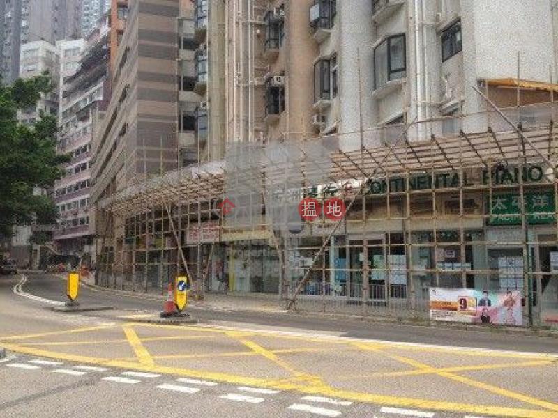 香港搵樓|租樓|二手盤|買樓| 搵地 | 商舖|出售樓盤麗怡大廈