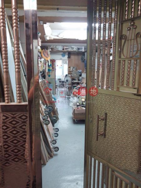 WANG KWONG INDUSTRIAL BUILDING 45 Hung To Road | Kwun Tong District | Hong Kong Rental HK$ 18,116/ month
