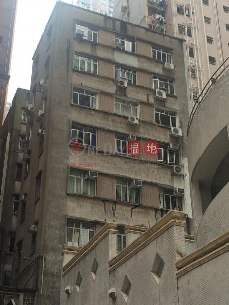 6 Seymour Terrace (6 Seymour Terrace) Mid Levels West|搵地(OneDay)(1)