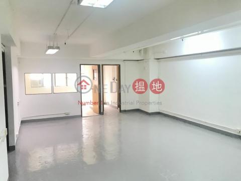 Kwun Tong-Shing Yip Industrial Building|Kwun Tong DistrictShing Yip Industrial Building(Shing Yip Industrial Building)Rental Listings (JOYCE-0806807783)_0