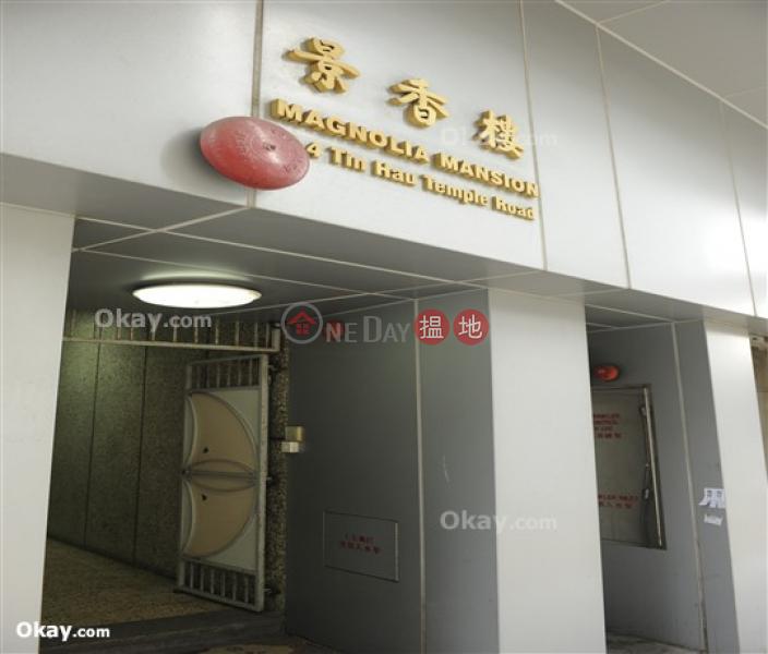 香港搵樓|租樓|二手盤|買樓| 搵地 | 住宅|出租樓盤2房1廁,可養寵物《景香樓出租單位》