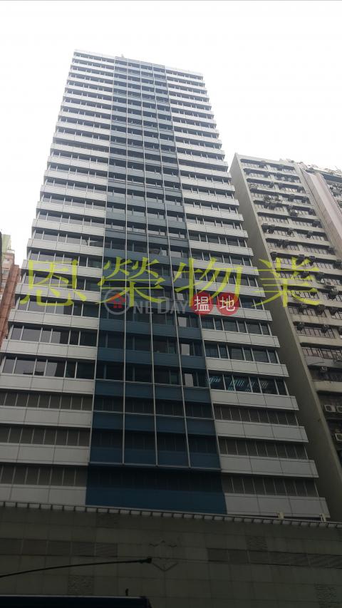電話: 98755238|灣仔區集成中心(C C Wu Building)出租樓盤 (KEVIN-5440496192)_0