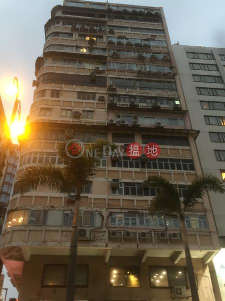 Majestic House (Majestic House) Tsim Sha Tsui|搵地(OneDay)(3)