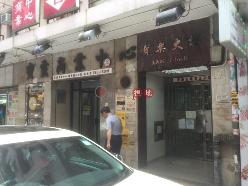 Po Lok Building (Po Lok Building) Jordan|搵地(OneDay)(4)