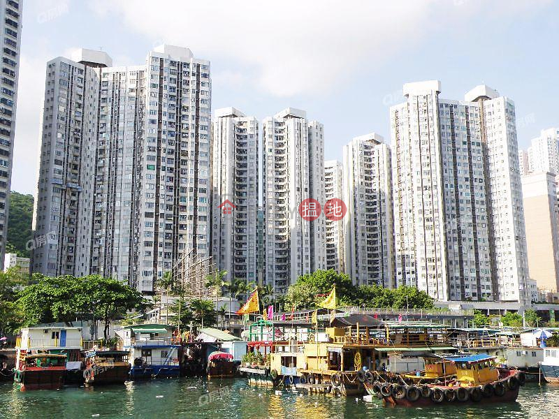 Mei Fung Court ( Block R ) Aberdeen Centre | 3 bedroom Low Floor Flat for Sale | Mei Fung Court ( Block R ) Aberdeen Centre 香港仔中心 美豐閣 (R座) Sales Listings
