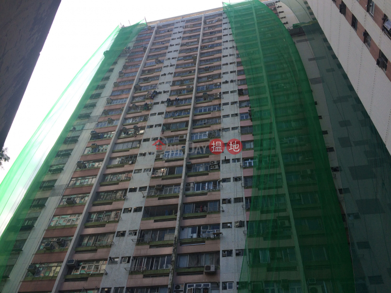 Yau Lung House, Choi Wan (I) Estate (Yau Lung House, Choi Wan (I) Estate) Choi Hung|搵地(OneDay)(2)
