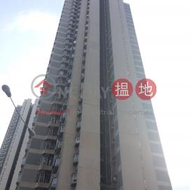 Hoi Po Mansion | Riviera Gardens,Tsuen Wan East, New Territories