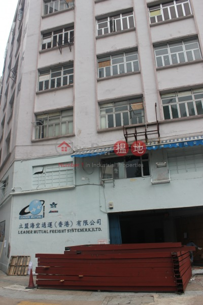 Wing Kwong Industrial Building (Wing Kwong Industrial Building) San Po Kong|搵地(OneDay)(3)