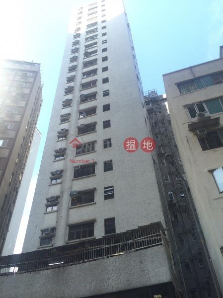 Good View Court (Good View Court) Sai Ying Pun|搵地(OneDay)(1)