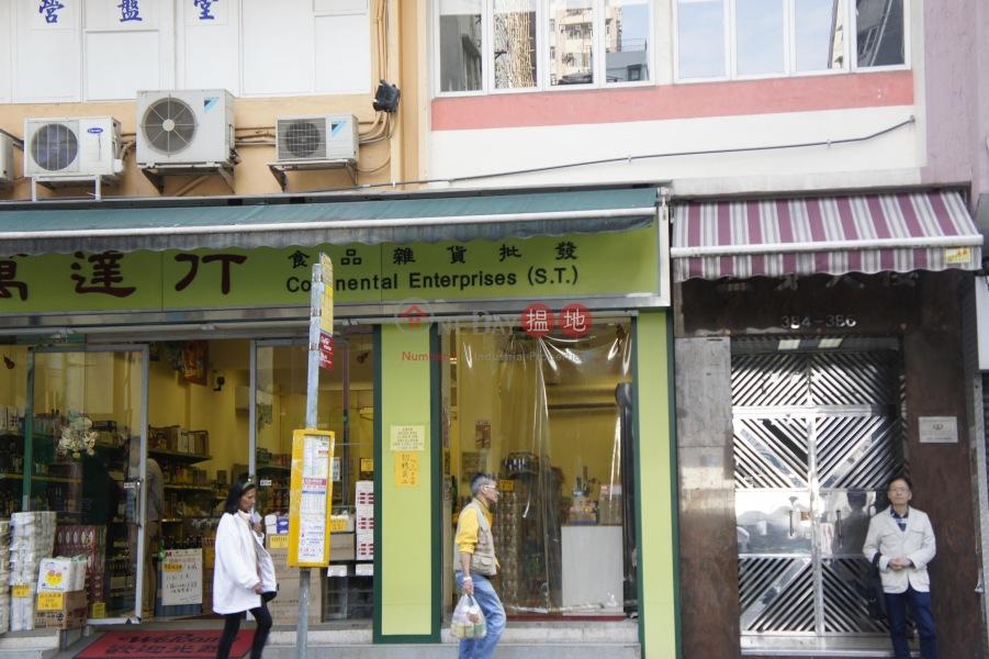 三多大樓 (Samtoh Building) 西營盤|搵地(OneDay)(2)