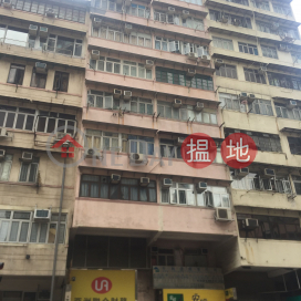 122 Ma Tau Wai Road,Hung Hom, Kowloon