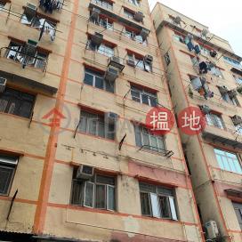 4 LUN CHEUNG STREET,To Kwa Wan, Kowloon