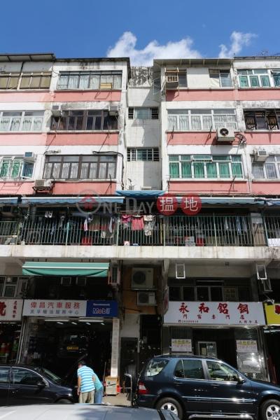 5-7 Tung Fat Square (5-7 Tung Fat Square) Tai Po|搵地(OneDay)(2)
