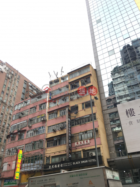 Lai Wing Building (Lai Wing Building) Mong Kok|搵地(OneDay)(2)