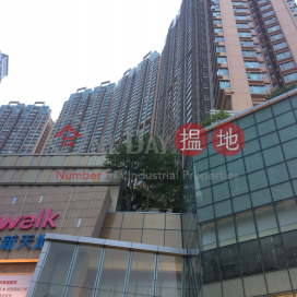 Vision City,Tsuen Wan East, New Territories