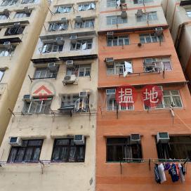 13 Ming Lun Street|明倫街13號