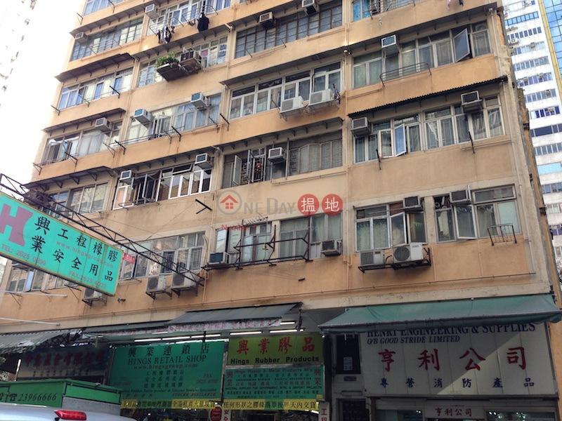 326-332 Reclamation Street (326-332 Reclamation Street) Mong Kok|搵地(OneDay)(1)
