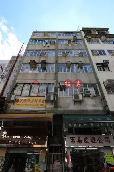 靖安樓 (Tsing On Building) 大埔|搵地(OneDay)(2)