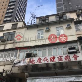 15 Sau Fu Street|壽富街15號