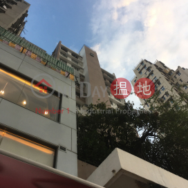 Tung Cheong Building|同昌樓