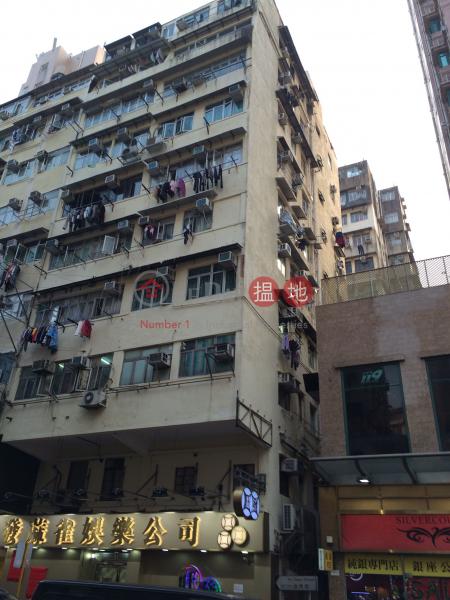 305 Yu Chau Street (305 Yu Chau Street) Sham Shui Po 搵地(OneDay)(1)