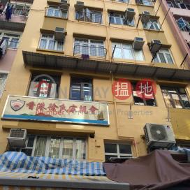 Fu Shin Mansion,Tai Po, New Territories