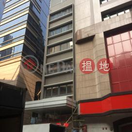 合源中心,中環, 香港島