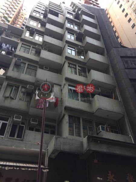昌隆大廈 (Cheong Loong Building) 上環|搵地(OneDay)(1)