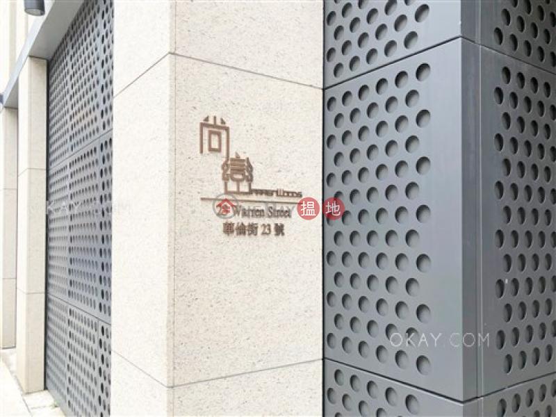 HK$ 32,000/ month | Warrenwoods, Wan Chai District Tasteful 2 bedroom on high floor with balcony | Rental