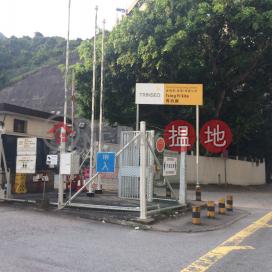Trinseo (Hong Kong) Ltd|盛禧奧(香港)有限公司