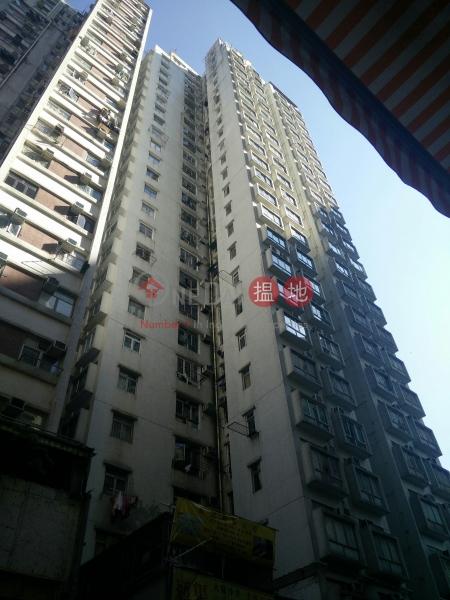 Billion Court (Billion Court) Ap Lei Chau|搵地(OneDay)(1)