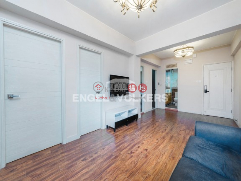 Windsor Mansion, Windsor Mansions 豐樂大廈 Sales Listings | Yau Tsim Mong (EVHK36277)