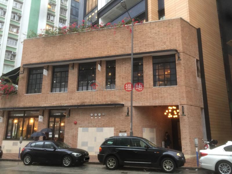 Little Tai Hang (Little Tai Hang) Tin Hau 搵地(OneDay)(3)