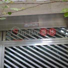 2 Shing Ping Street|昇平街2號