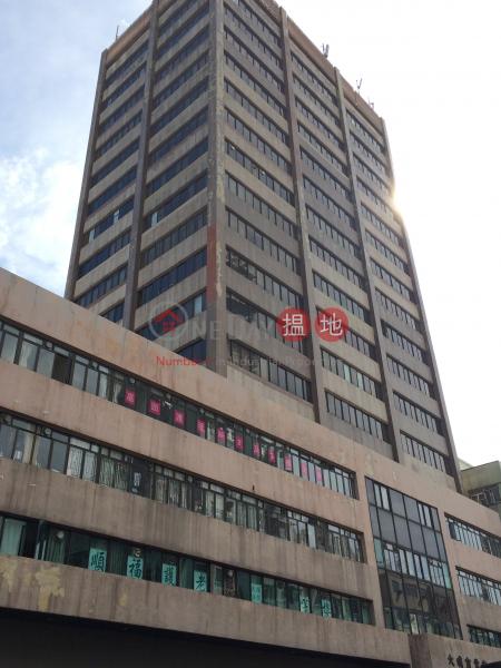 Tai Po Commercial Centre (Tai Po Commercial Centre) Tai Po|搵地(OneDay)(2)