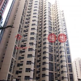 柏詩苑,中半山, 香港島
